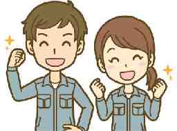 南日本運輸倉庫株式会社 印西営業所