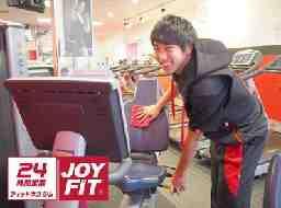JOYFIT24京王稲田堤