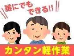 株式会社トライ・アットリソース LWL1-南港東