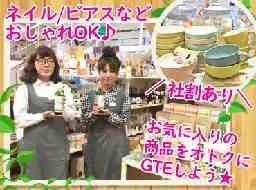 ma faveur 大阪四條畷店