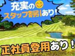 太平洋クラブ札幌コース