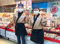 寿司丸忠 ヤマダイ北頭店