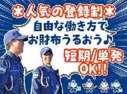 株式会社CGSコーポレーション 広島第一営業所
