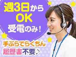 株式会社デジタルハーツ エンタープライズ事業本部 西日本営業部