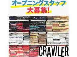 Crawler  小手指ロジスティクスセンター