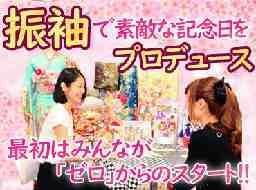 ふるーれ 浅草本店