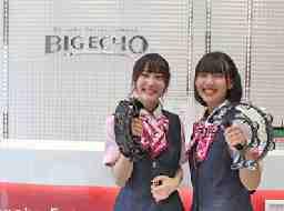 BIG ECHO 富士吉田店