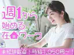 Creazione株式会社 名古屋支店
