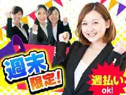 株式会社トライ・アットリソース CPS2-今出川