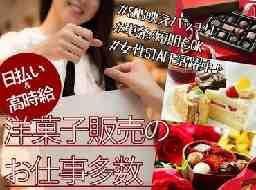 株式会社ディースパーク 横浜オフィス