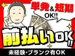 株式会社DELTA 東京統括事業部 東京支店