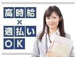 株式会社トライ・アットリソース TRL1-トライ式高等学院 飯田橋キャンパス