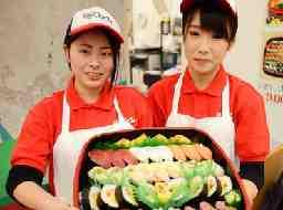 寿司ざんまい 防府店