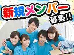 株式会社DELTA 関東統括事業部 新宿支店