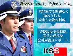 共栄セキュリティーサービス株式会社 仙台営業所