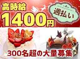 フジパン株式会社 横浜工場