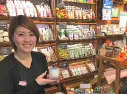 Sabai-arom ディアモール大阪店