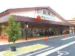 株式会社ジェイエイ仙台農産物直売所 たなばたけ高砂店