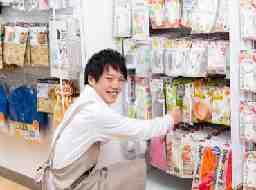 ダイソー イオン藤井寺ショッピングセンター店