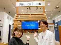 FRENCH Bleu イオンモール津南店