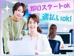 株式会社トライ・アットリソース OAS1-有楽町