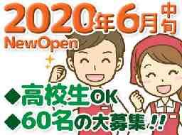 フードウェイ SOCOLA武蔵小金井クロス店