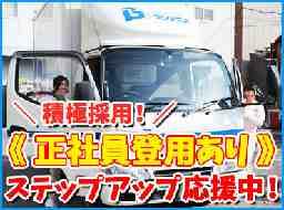株式会社ブレックス 大阪営業所