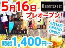 Bar LIBERTE