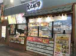 麻布うす皮たい焼き 寛太郎 新鎌ヶ谷駅店