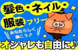 株式会社キャリアプラス 福岡支店