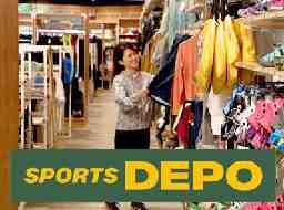 スポーツデポ一関中里店