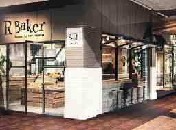 R Baker Emio桜台店