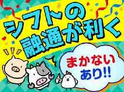 糸島 高校 e ラーニング