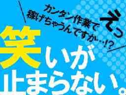 株式会社サンキョウ・ロジ・ファクトリー