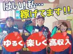 キタセキ野田SS