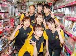 MEGAドン・キホーテ 日立店
