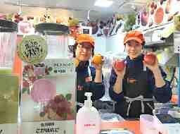 Juicer Bar 新幹線新大阪店