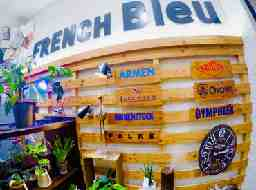 FRENCH Bleu イオンモール東浦店