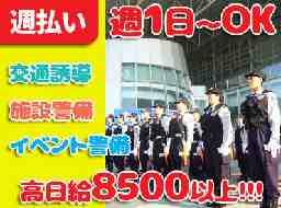 株式会社JSS 東北支社
