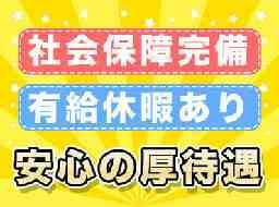 株式会社プロテクス 藤枝工場