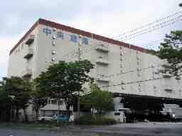 株式会社中央倉庫