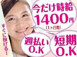 株式会社Fujiコーポレーション