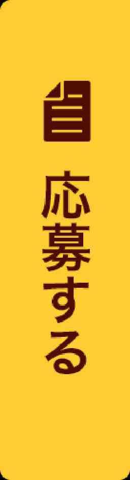 カレーハウスCoCo壱番屋 ミスターマックス日向店