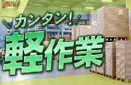 株式会社シーピーアール