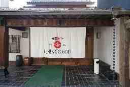 浅間温泉のホステル FAN!MATSUMOTO