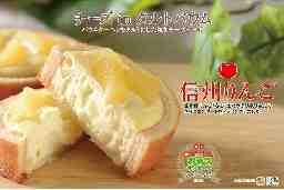 あづみの菓子工房 彩香 本店