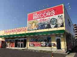 エコリス伏石店