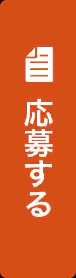 PACHINKO・SLOT TOHO川越店