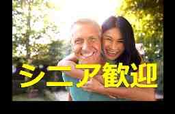 福岡ドライバー求人ナビ