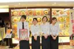 神戸パスタ池袋店 & PePe イオンモール春日部